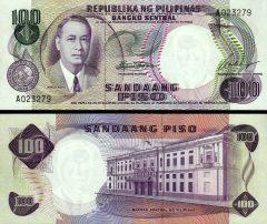 Filippine100-1969
