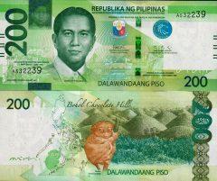 Filippine200-2020