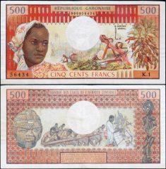 Gabon500-1978-564