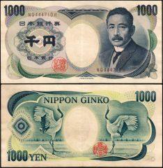 Giappone1000-1984-NQ44