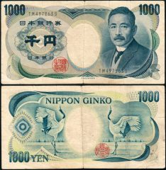 Giappone1000-TM49