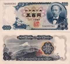 Giappone500-1969x