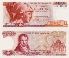 Grecia100-1978x