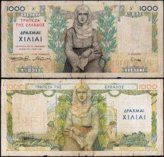 Grecia1000-1935-AH038