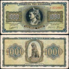 Grecia1000-1942-II27