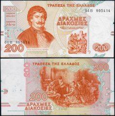 Grecia200-1996-04B