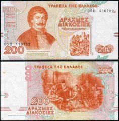 Grecia200-1996-05B