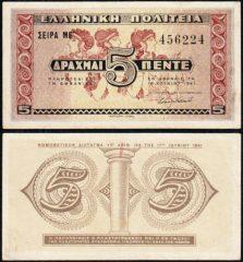 Grecia5-1941-456