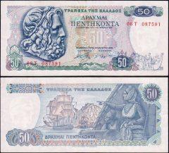 Grecia50-78-06T