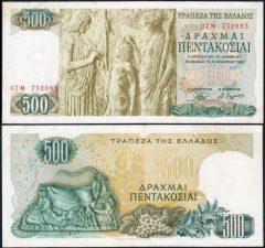 Grecia500-1968-07M