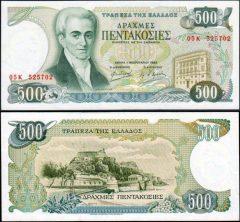 Grecia500-1983-05K