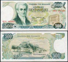Grecia500-1983-05N