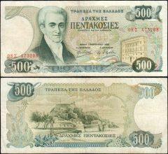Grecia500-1983-08S