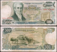 Grecia500-1983-09N