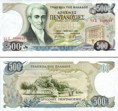 Grecia500-1983