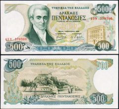 Grecia500-83-03Y