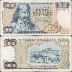 Grecia5000-1984-01E