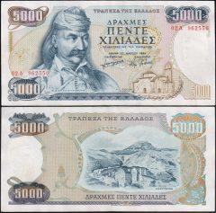 Grecia5000-1984-02A