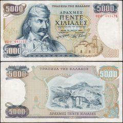 Grecia5000-1984-02O