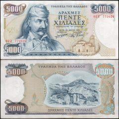 Grecia5000-1984-02Z