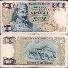 Grecia5000-1984-21T12