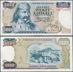 Grecia5000-1984-33Y
