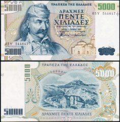 Grecia5000-1997-03Y