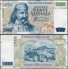Grecia5000-1997-07