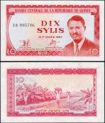 Guinea10sylis-1980-DA09