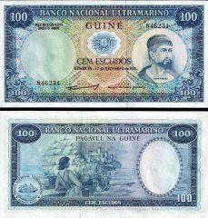 GuineaPortoghese100-1971