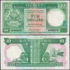 HongKong10-1985-AH92