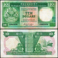 HongKong10-1985-CV86
