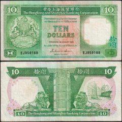 HongKong10-1986-EJ95