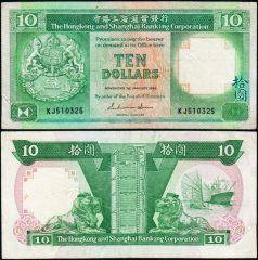 HongKong10-1986-KJ51
