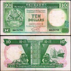 HongKong10-1992-QW43