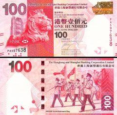 HongKong100-2016