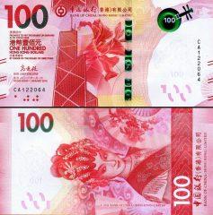 HongKong100-2019-BOC