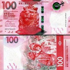 HongKong100-2019-HSBC