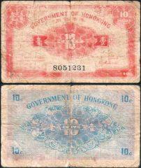 HongKong10c-805