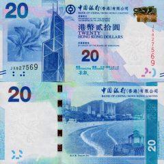 HongKong20-2015-BOC