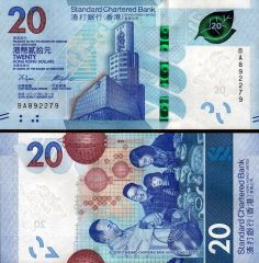 HongKong20-2018-StandardCharteredBank