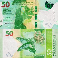 HongKong50BOC-2020