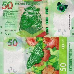 HongKong50HSBC-2020