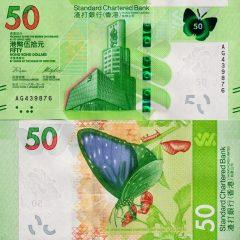 HongKong50SCB-2020