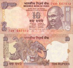 India10-1997x