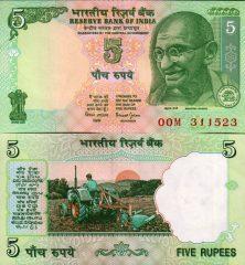 India5-1997