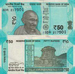 India50-2019