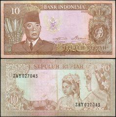 Indonesia10-1960-ZAY
