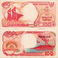 Indonesia100-1999