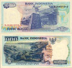 Indonesia1000-1992x